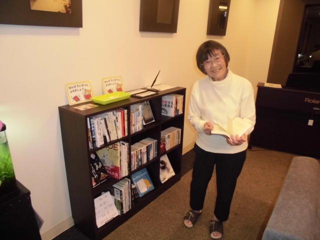 【AH千葉幕張】2/2にオープン!ミニ図書館☆100冊の本が揃っています☆どなたでも気軽にお越しください♪