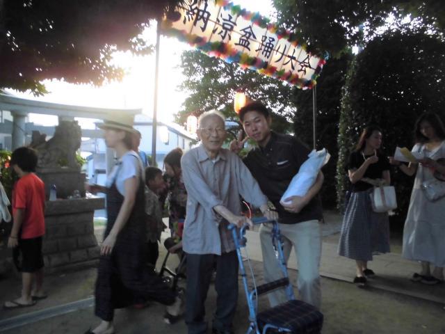 【AH町田】近所で開かれた盆踊りへ行ってきました!夏を感じられる楽しい外出イベントとなりました♪