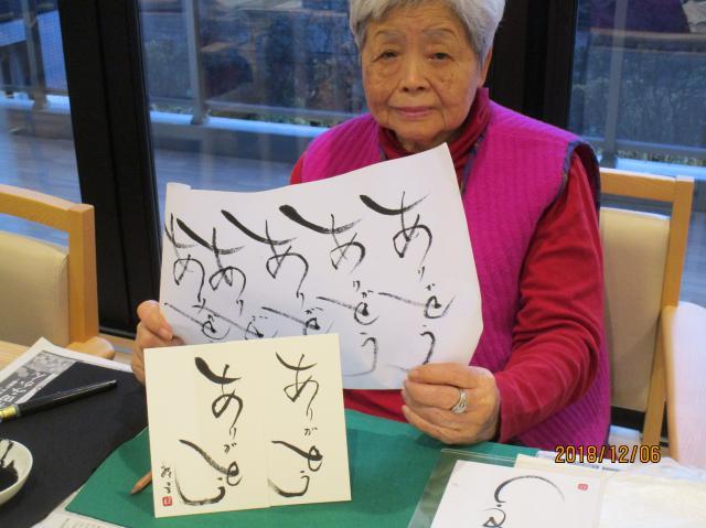 【AH練馬ガーデン】初の試み!カルチャースクール「絵習字」が開かれました☆