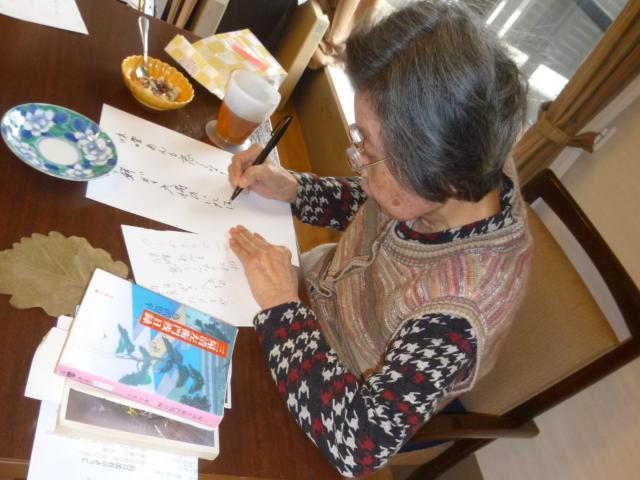 【AH東浦和】こどもの日にちなんで柏餅を召し上がり、その柏餅を題材にした俳句を詠んでくださったご入居者がいらっしゃいます☆