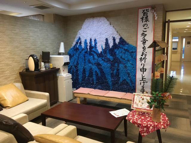 【AH大泉学園】新年あけましておめでとうございます。アズハイム富士山が皆様をお迎えします。