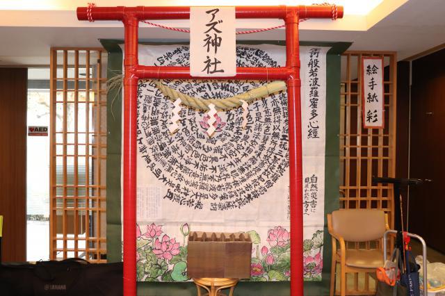【AH東浦和】ホームに神社が出現!ご入居者とスタッフで手作りしました☆