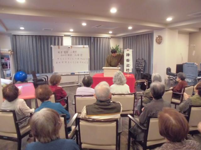 【AH三郷】アズハイム三郷恒例のスタッフによるイベント!今回は「講談」に挑戦しました♪