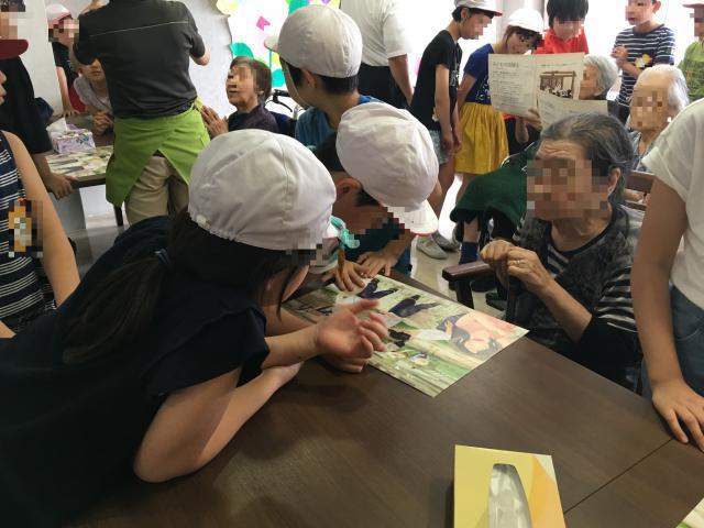 【AH南浦和】近隣の小学校の生徒約40名が、ホームに来てくれました!一緒に体を動かしたり、お話しをして過ごしました♪