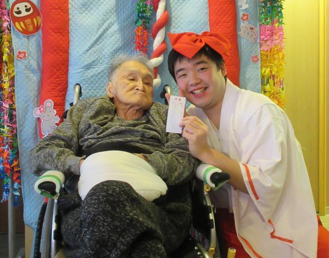 【AH町田】2019年8月14日に88歳でご入居されました飯山様のお看取り対応に関して報告させて頂きます。