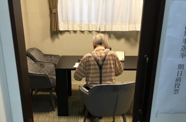 【AH文京白山】ホーム内で、東京都知事選の期日前投票を行いました☆