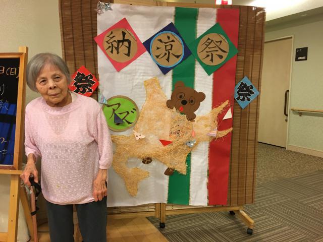 【AH光が丘】今だからこそ、美味しいもので盛り上がりたい!ということで、今年の納涼祭のテーマは「北海道」でした♬