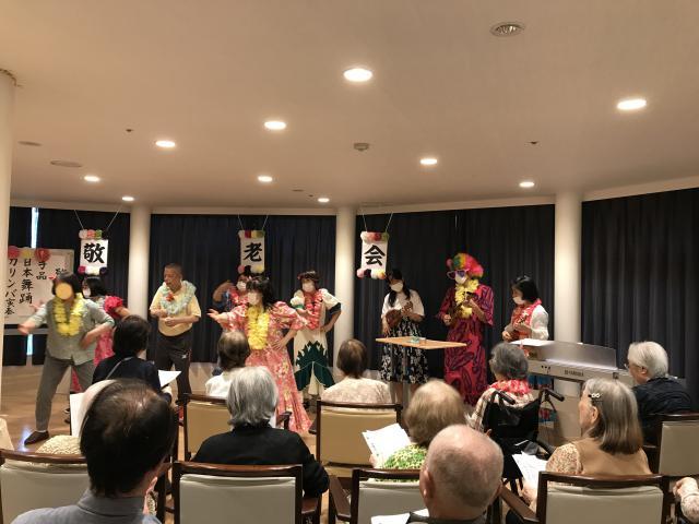 【AH川崎中央】フラダンスや日本舞踊など、今年は「魅せる」敬老会となりました♬