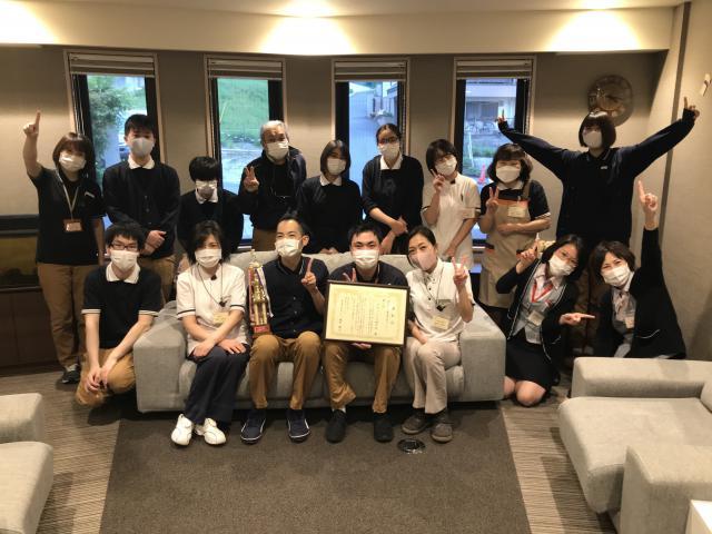 【AH川崎中央】顧客満足度アンケートで、全ホーム中、見事1位を獲得しました☆
