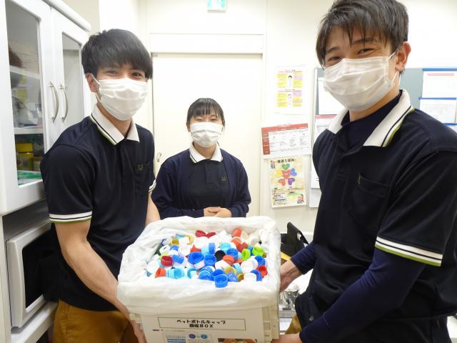 【AH杉並井草】ご入居者とスタッフで協力してペットボトルキャップを集め、社会貢献活動を!