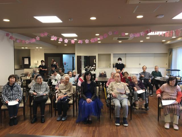 【AH文京白山】日曜音楽会&母の日レクリエーションの様子をご覧ください!