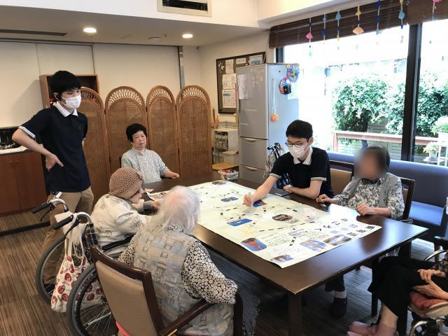 【AH中浦和】東海道新幹線をテーマにした手作りすごろくで遊びました♬